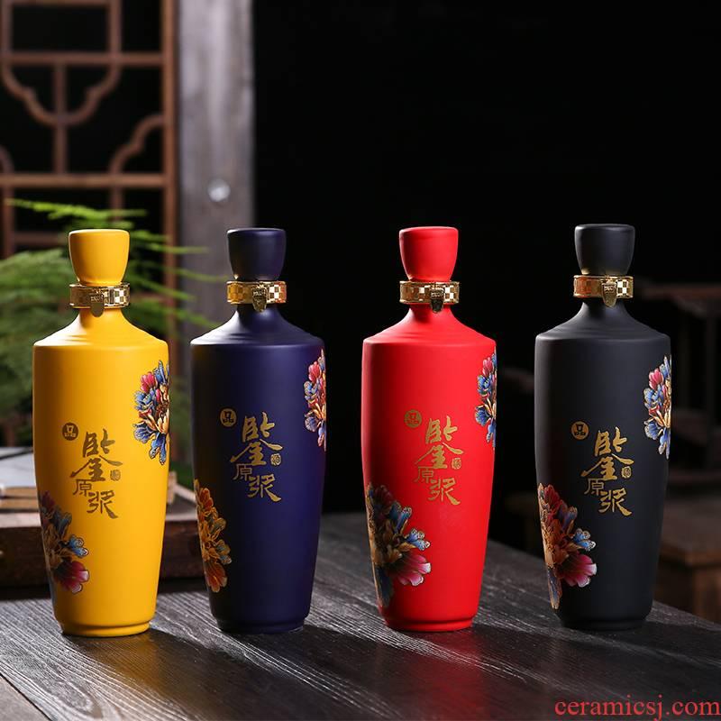 Jingdezhen ceramic bottle household hoard 1 catty sealing pack jar creative melting sand glaze empty wine bottle with gift box