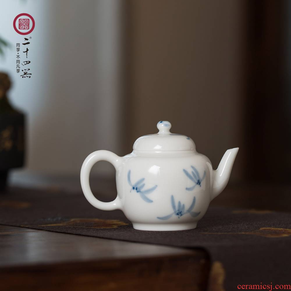 Twenty - four ware ceramic tea Japanese one little teapot with a single pot of filtering the mini jingdezhen blue and white porcelain