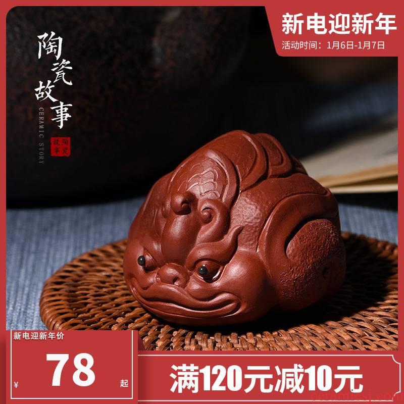 Ceramic story dahongpao tea table furnishing articles pet purple sand tea to keep tea boutique zen kung fu tea accessories