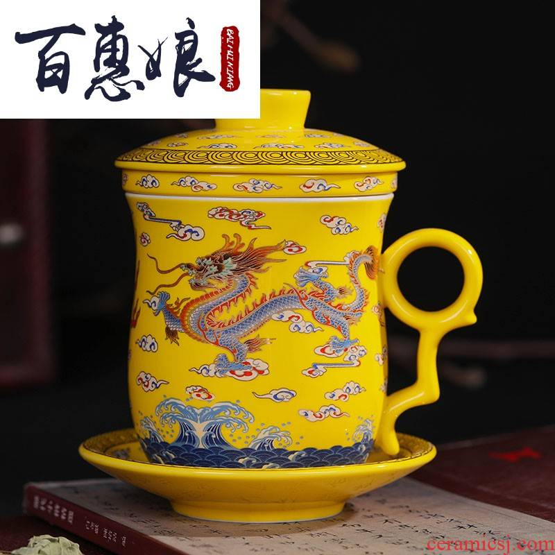(niang jingdezhen ceramic filter cups with cover household glass tea cup office personal dragon cup