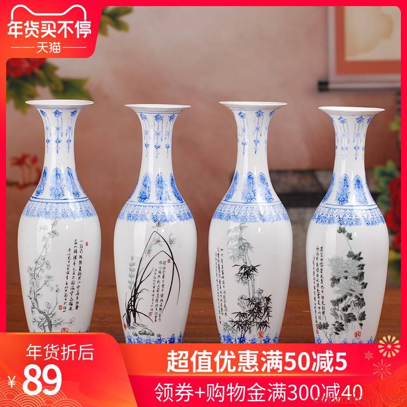 """Modern fashion 163 jingdezhen ceramics thin foetus porcelain vase thin foetus bottle by """"patterns"""" gift box packaging"""