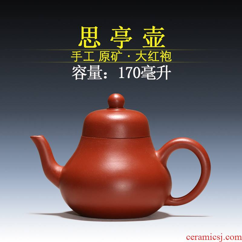 Yixing it it the the original kuang zhu manual violet arenaceous mud pavilion pot