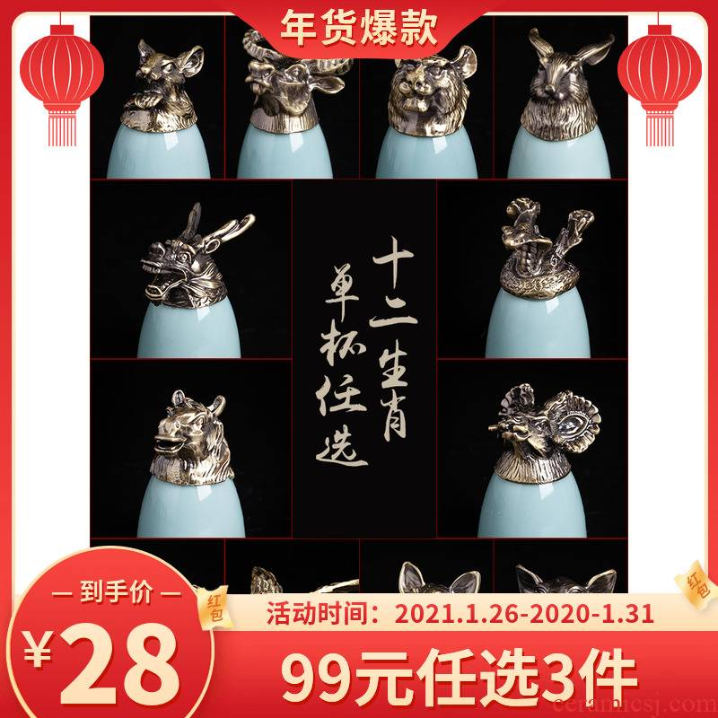 , the Chinese zodiac animal heads small glass ceramic liquor cup household single cup small Chinese wine a small handleless wine cup creative points