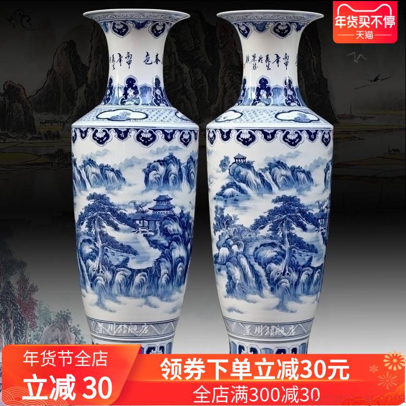 Jingdezhen porcelain ceramics hand - made landscape jiangnan spring scenery of large vase home sitting room place adorn article