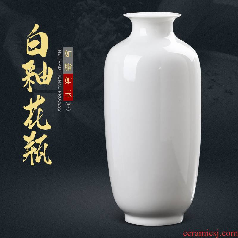 Jingdezhen ceramics pure white floret bottle place flower arranging I and contracted sitting room Chinese style household decorative arts and crafts
