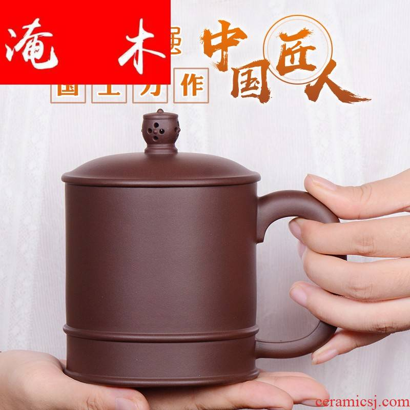 Flooded high - end wood! Violet arenaceous big famous craftsmen pure hand - made tea cups purple clay zen tea cups