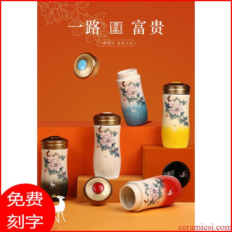 A wedding gift to send new ceramic tank which enable men and women lovers office tea cup to model A