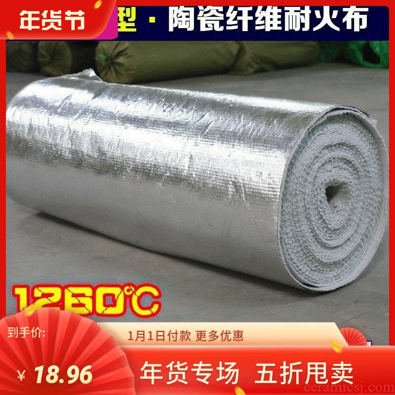 Aluminum foil fire blankets ceramic fiber ceramic refractory cotton cloth cloth out the insulation to hold to high temperature