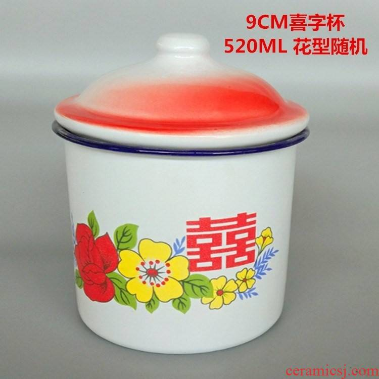 . 70-80 - s nostalgic old office cup keller creative YangCi glass batch old items