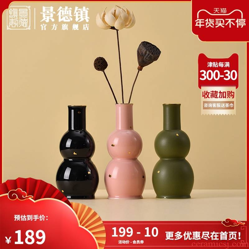 Jingdezhen flagship store gold color glaze spread ceramic vases, decorative furnishing articles sitting room bedroom Chinese gourd bottle arranging flowers