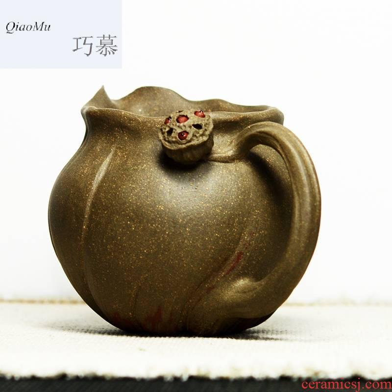 Qiao mu fair QD yixing purple sand cup tea machine manual distinguish grey period of mud lotus lotus seed boutique kung fu tea taking