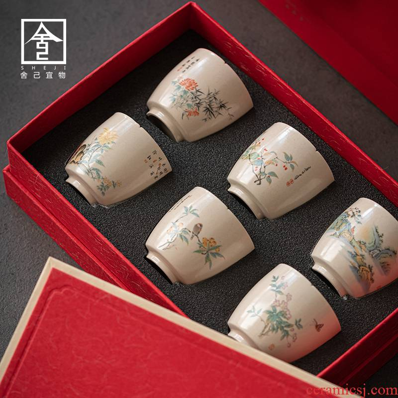 "The Self - ""appropriate content master cup tea set from jingdezhen sample tea cup set small cup home 6 cups"