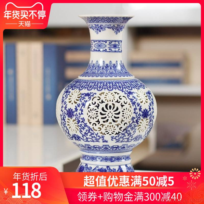 254 jingdezhen ceramic porcelain bottle manually ivory porcelain vase household decoration I household hollow out design