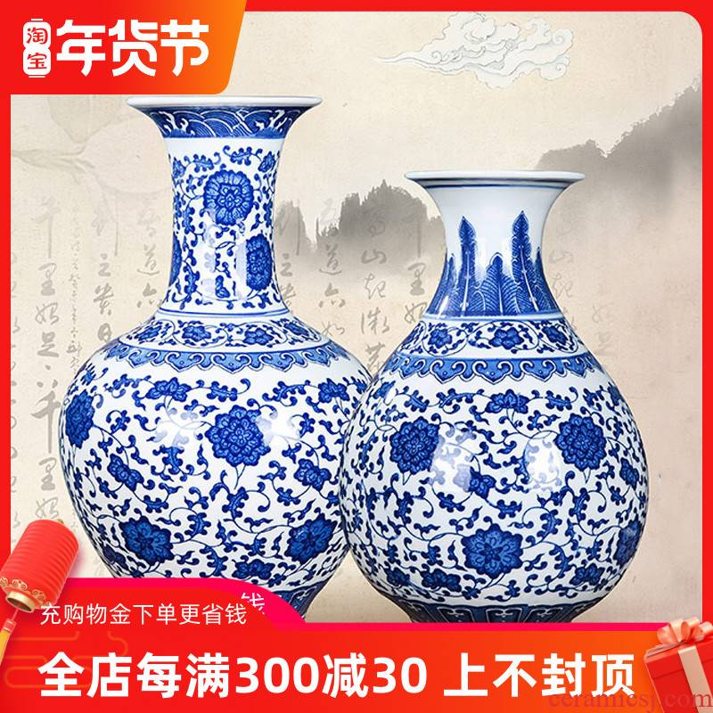 Leon porcelain jingdezhen ceramics antique blue and white porcelain vases, the sitting room TV ark place, Chinese style household decorations