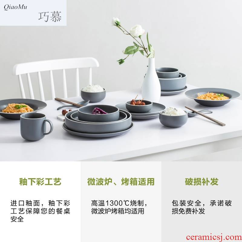 Qiam qiao mu northern dishes suit 56 head contracted household ceramic bowl dish combination move Japanese - style tableware suit