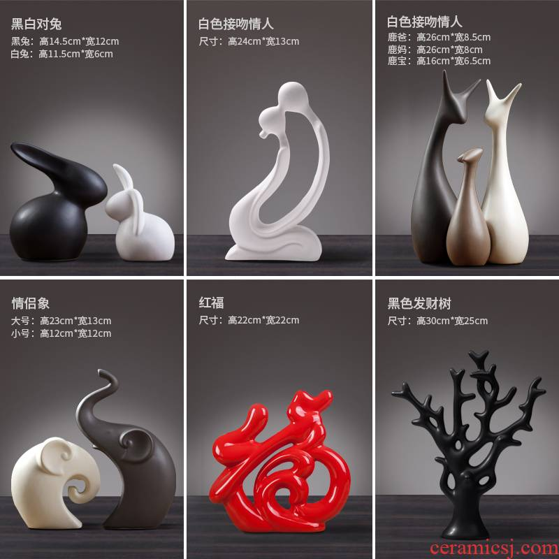 Nordic home sitting room ark adornment furnishing articles creative morandi color ceramic covered six times wedding gift decoration