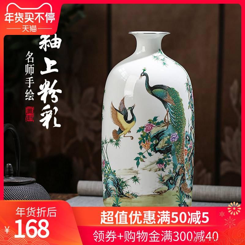 431 jingdezhen ceramics powder enamel see colour vase xi mei tip on sitting room adornment handicraft furnishing articles