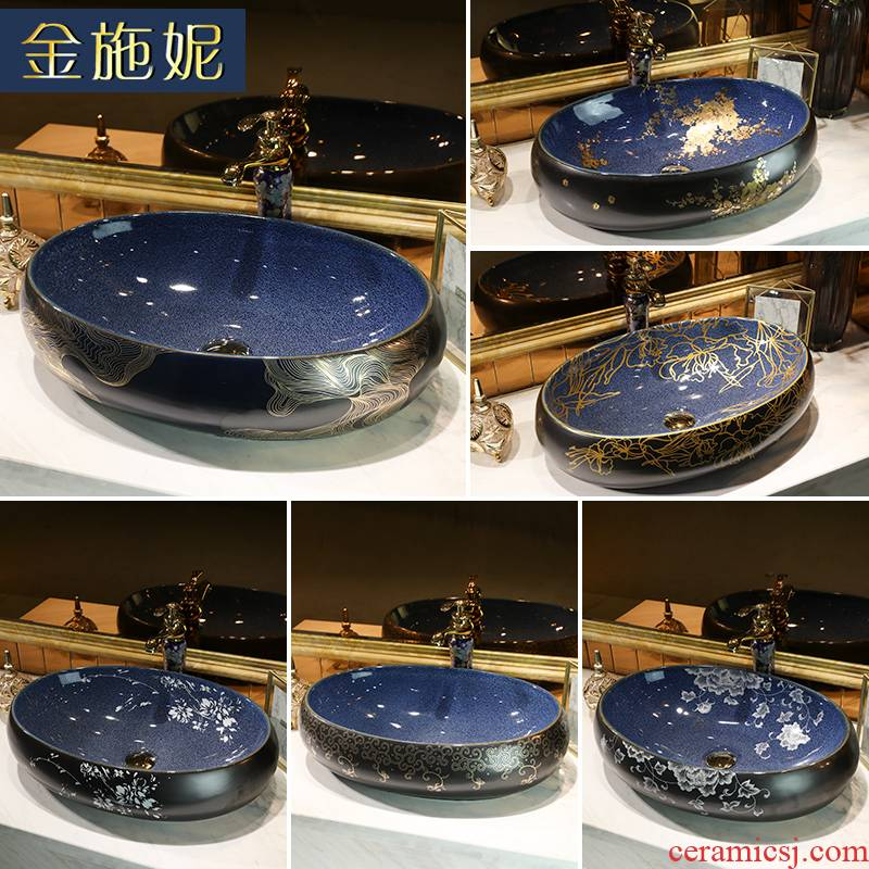 Gold cellnique lavatory ceramic art basin of continental elliptic toilet on the stage of the basin that wash a face wash basin ChiPan