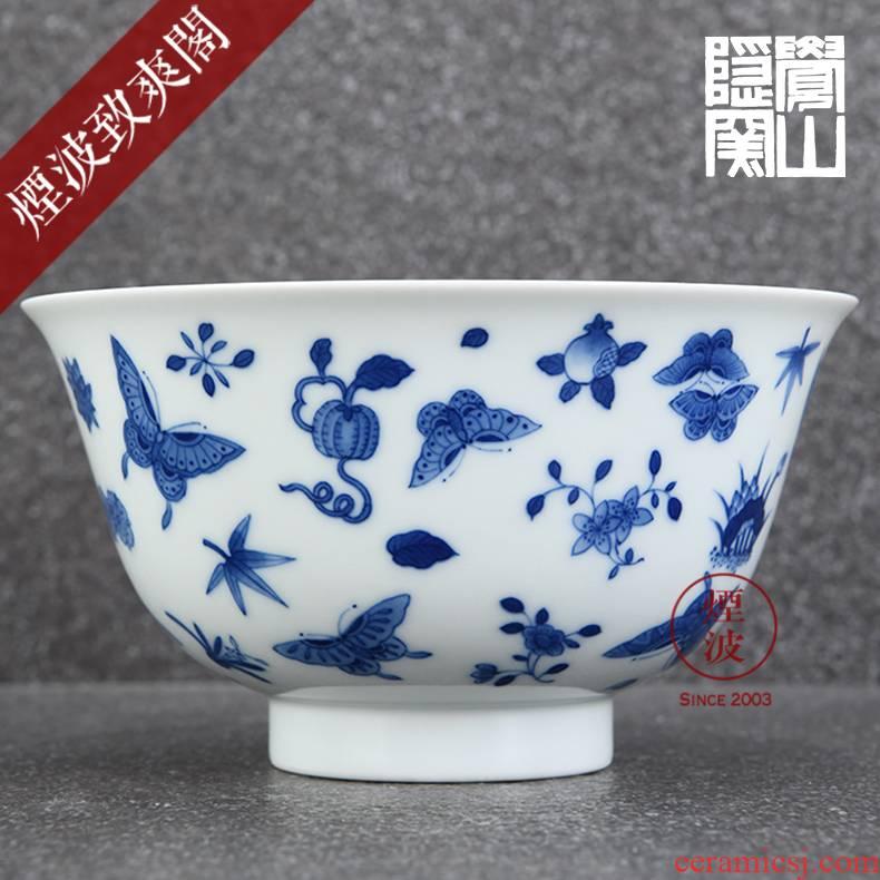 Those hidden up porcelain jingdezhen sleep mountain dream butterfly sample tea cup bowl cups