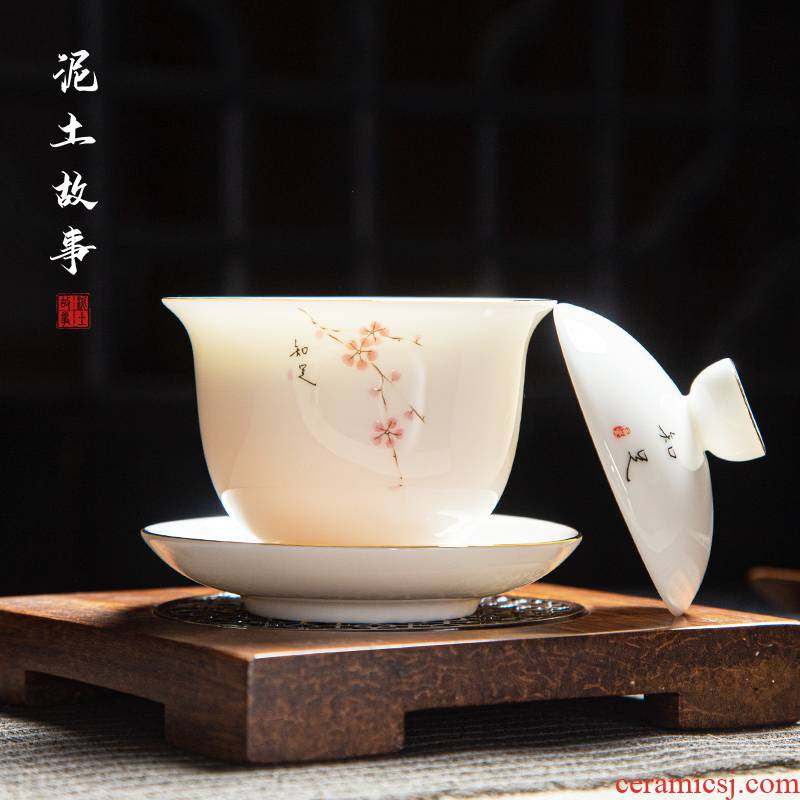 Dehua white porcelain tureen individual household thin foetus three cups with cover only ceramic tea bowl suet jade suit