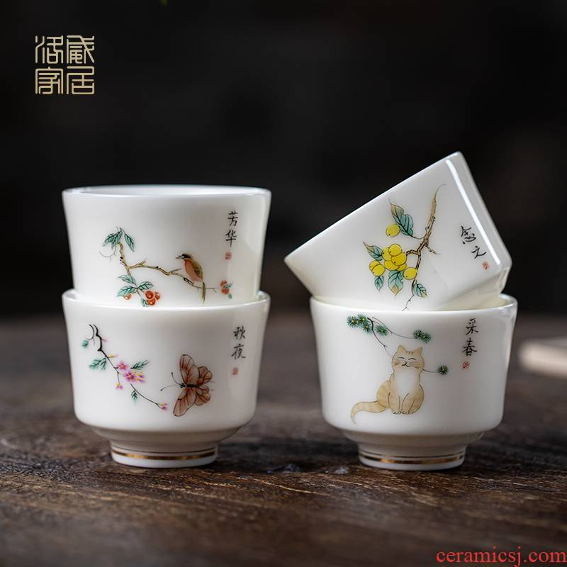 Blower, jingdezhen ceramic cups personal special kung fu master cup single cup sample tea cup suet jade small tea cups