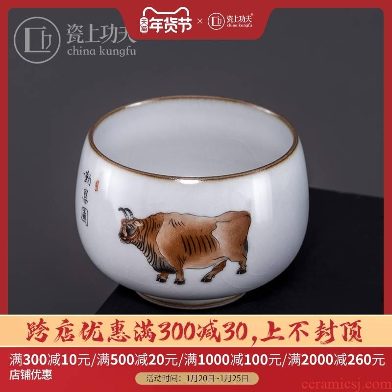 Jingdezhen manual hand draw your up five NiuTu master cup your porcelain piece of kung fu tea cup single cup tea sample tea cup
