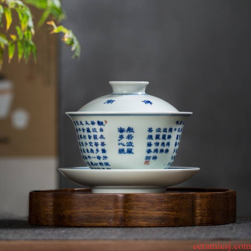 The Owl up jingdezhen porcelain hand - made tea heart sutra tureen kung fu tea cup draw archaize blue glaze ceramic