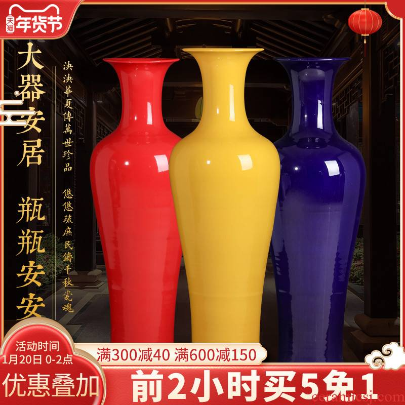 Jingdezhen ceramics China red large vase pure red pure yellow festive wedding housewarming gift furnishing articles