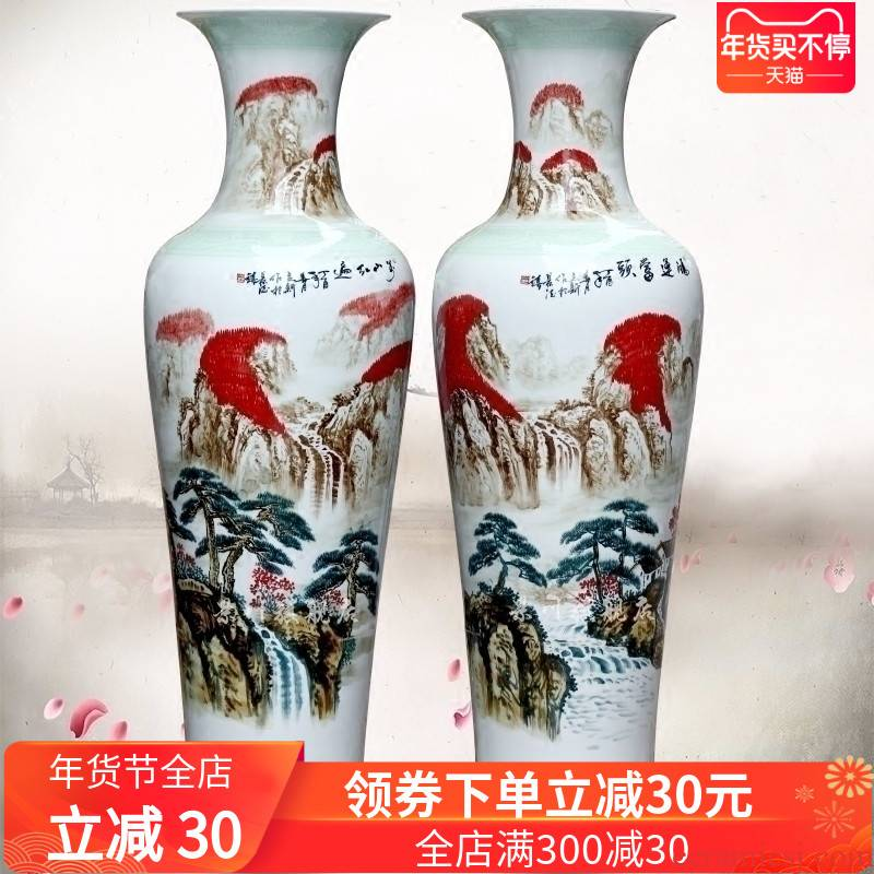 Jingdezhen ceramic much luck big vase hand - made home sitting room place landing modern arts and crafts