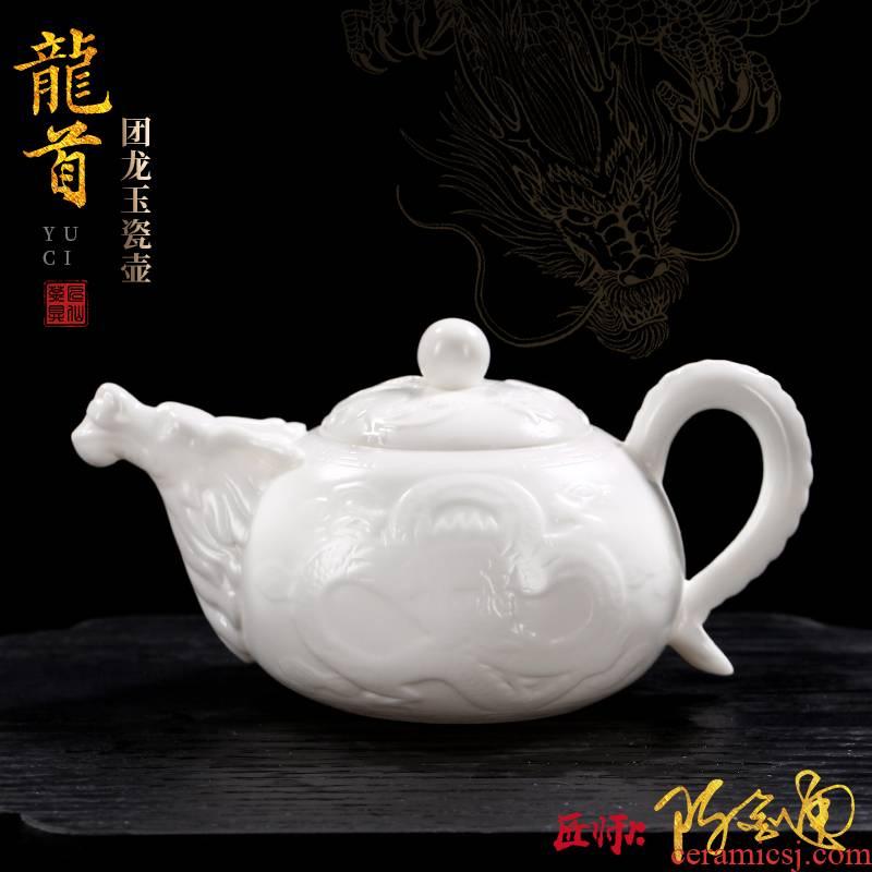 The Master artisan fairy Chen Jintong dragon pot of white porcelain teapot single pot of manual creative household kung fu tea teapot