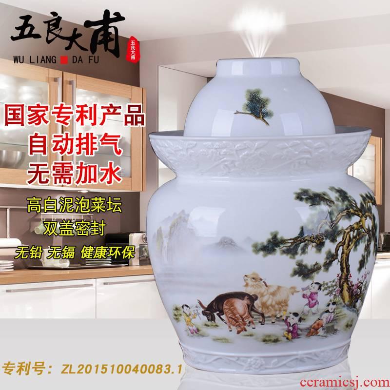 Jingdezhen ceramic pickle jar kimchi seal storage jar of sichuan pickles pickles altar canister lead - free double cover