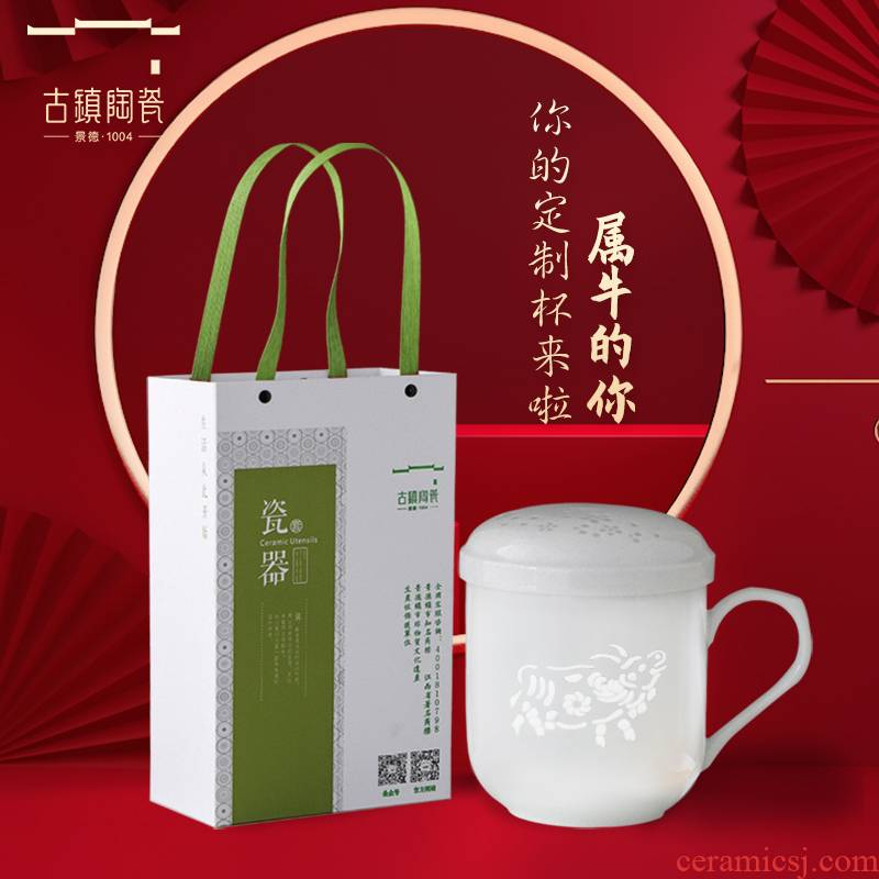 Jingdezhen customize personal special ceramic filter cups with cover the tea cups to separate office ipads porcelain tea set