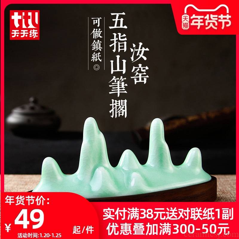 """Every day to practice your up ceramic pen Japanese creative vintage pen mountain jade peak four treasures of the study of jingdezhen ceramic ice crack brush calligraphy painting can paperweight """"four gift items furnishing articles paper weight"""