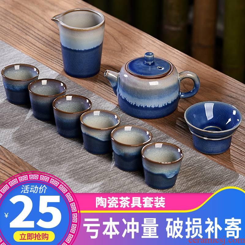 Hui shi up ceramic tea set suit household kung fu tea set reasonable teapot teacup tea tea cup combination