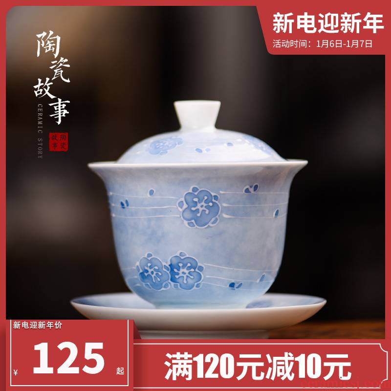 Jingdezhen ceramic story not hot tureen cup kung fu tea set manually high - grade ice name plum three tea bowl