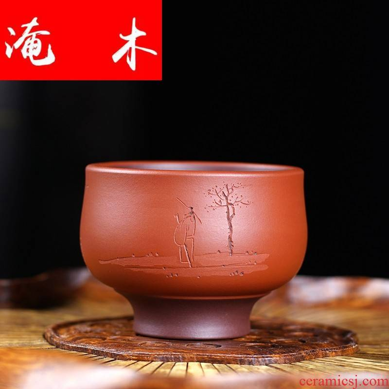 Submerged wood small purple sand cup sample tea cup master cup famous Wu Jianli red one dragon batter autumn hope cup tea accessories