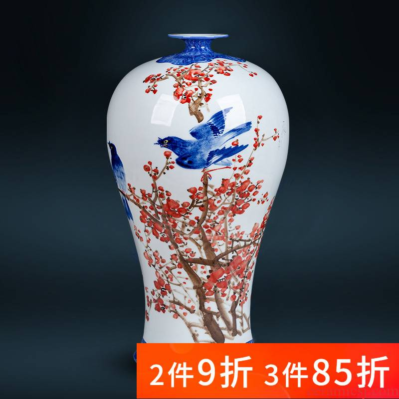 Jingdezhen ceramics hand - made painting of flowers and name plum bottle of large ground vase furnishing articles of new Chinese style home sitting room adornment
