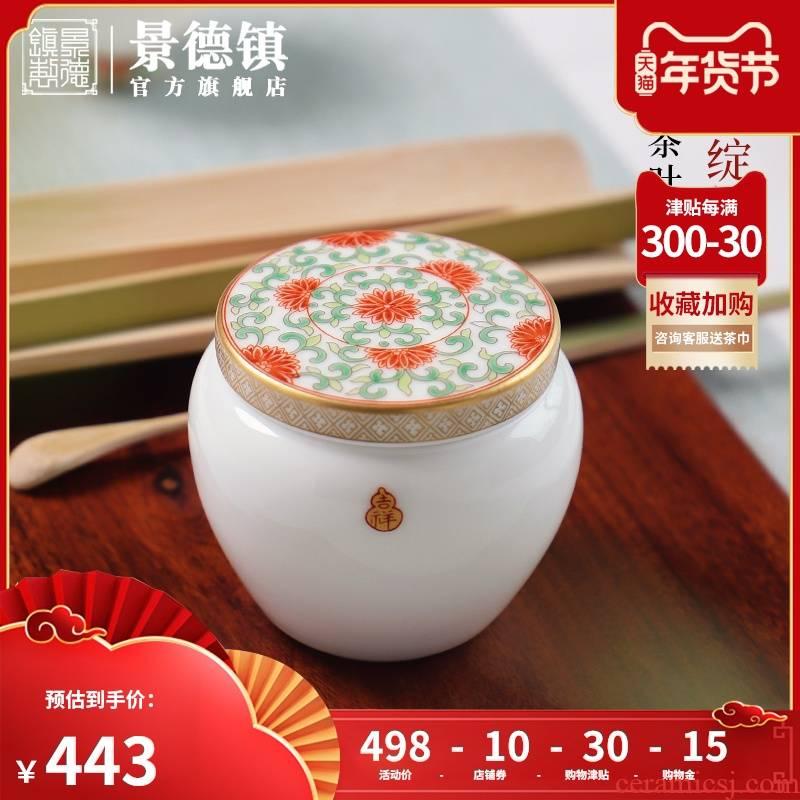 Jingdezhen flagship store hand - made ceramic tea pot home high - grade Chinese tea set portable tea pot storage tanks