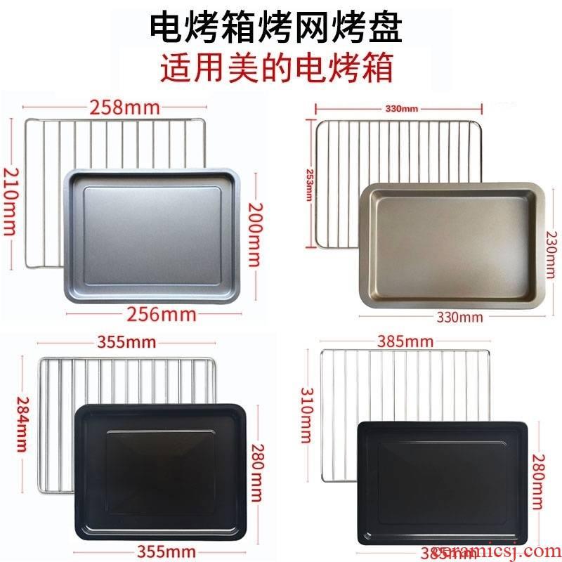. Pan bake oven rack for beauty 10 l/25 l surroundings while 32 l/l 38 litres enamel baking Pan