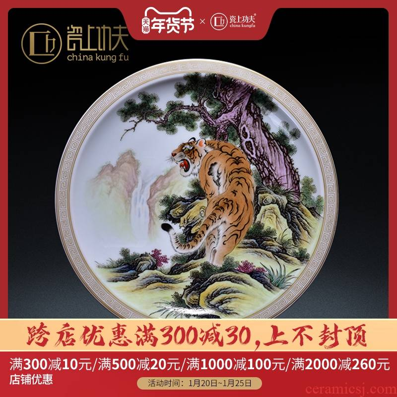 Jingdezhen tea tray manual painting decorative ceramic disc roars sirens plate orphan works appreciation of art collection