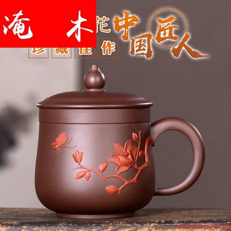 Submerged wood high - end violet arenaceous heap flower tea cups yulan hand office tea set with ceramic teapot teacup trumpet