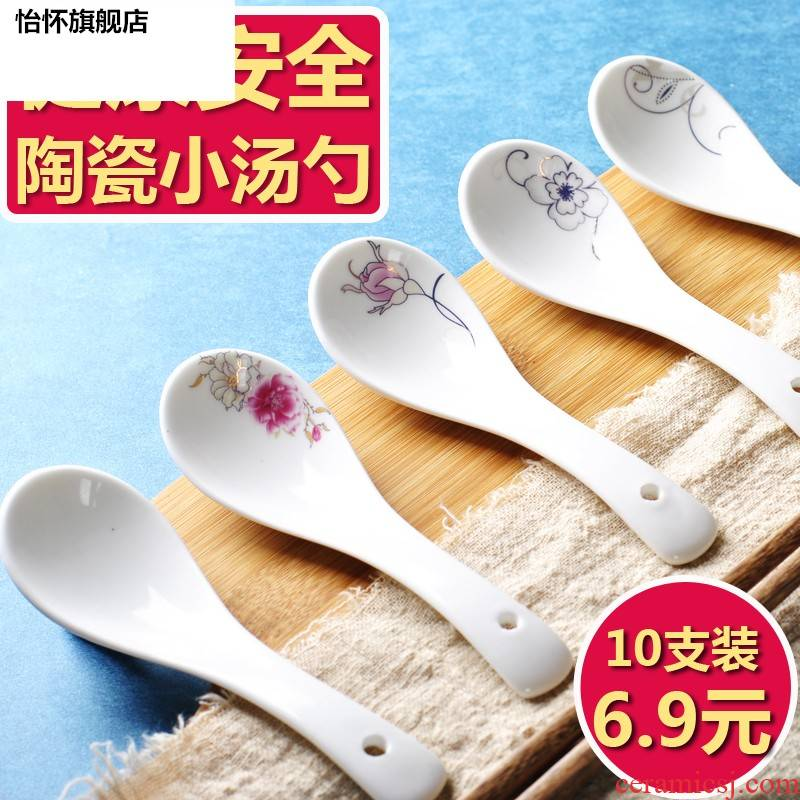 Small ceramic spoon, spoon, spoon, spoon, spoon, ladle soup ladle soup to ultimately responds gruel white household hotel restaurant