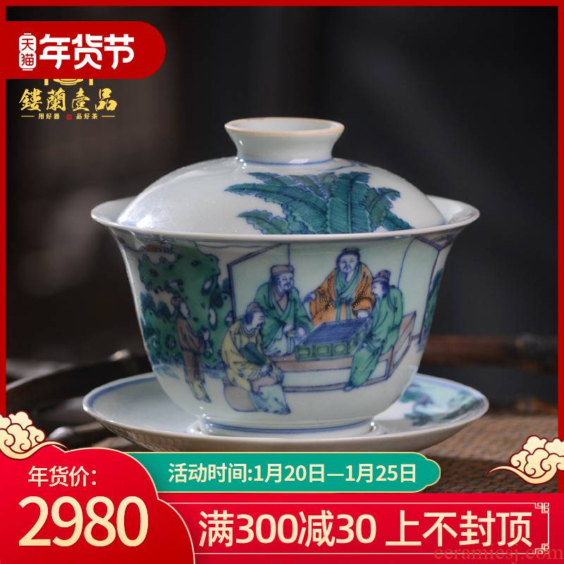 All hand - made ancient color art three to four ancient tureen jingdezhen ceramic kunfu tea ware bowl with cover of a single running