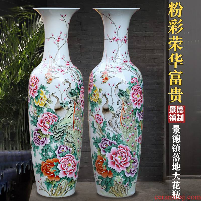 Jingdezhen ceramics hand - made pastel peacock peony of large vase household living room TV cabinet type furnishing articles