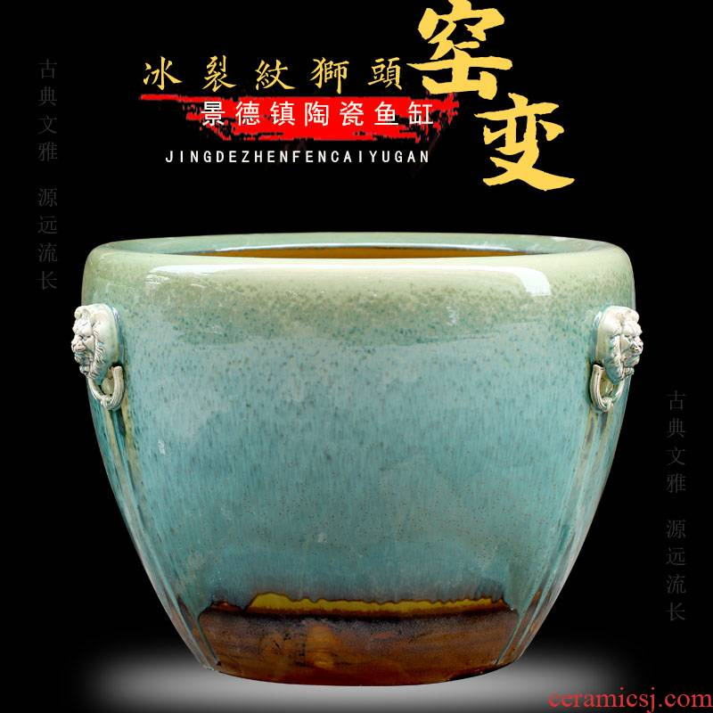 Jingdezhen ceramic up archaize tank sitting room courtyard floor furnishing articles study calligraphy and painting to receive the product ornament