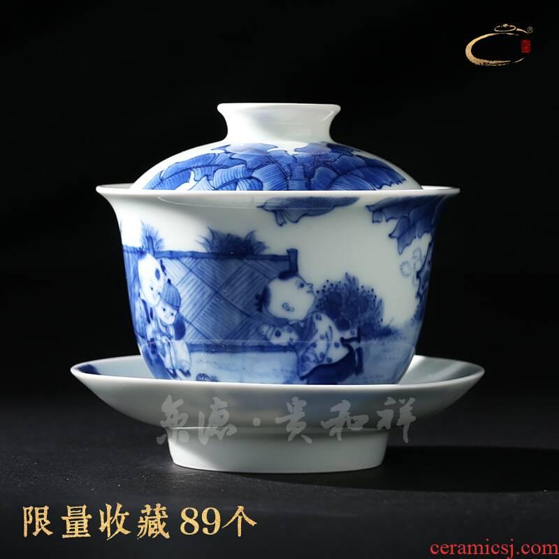 Jingdezhen blue and white, happy and auspicious hand - made kung fu tea set tureen pure manual three tureen tea cups