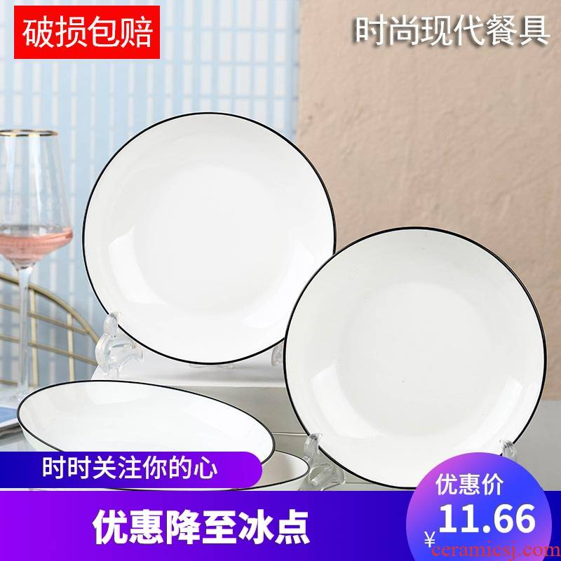 Melamine to hold the and hot pot dishes suit dish plate hot pot dishes oblong round argali beef imitation white porcelain tableware