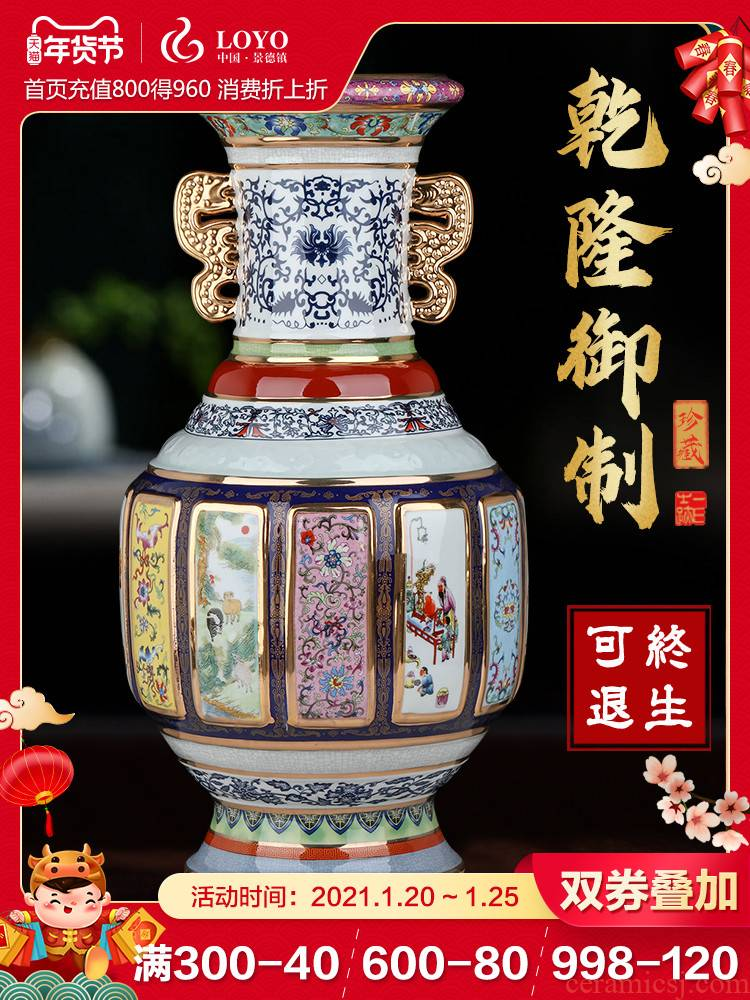 Jingdezhen ceramic mother Chinese famille rose porcelain vase flower arranging large sitting room to restore ancient ways furnishing articles desktop decoration decoration