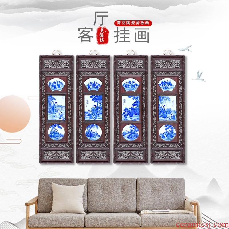 Jingdezhen blue and white porcelain hand - drawn characters four screen painter porcelain plate in the sitting room adornment study background wall to hang a picture