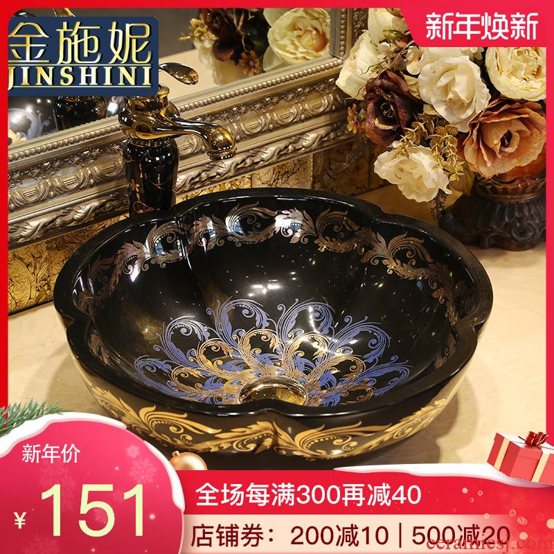 Gold cellnique jingdezhen ceramic art on the stage basin bathroom sink European wind its ehrs face basin scale many design and color